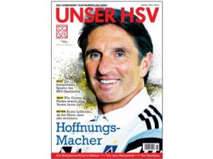 mopo_HSV